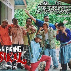 Kampong Pisang Musikal Raya Full Movie